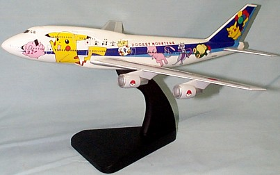 JAL 747 Pocket Monster Custom Scale Model Aircraft